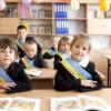 В школах и детсадах Украины введут курс патриотического воспитания