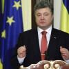 Порошенко не пригласили на саммит в Брюсселе – СМИ