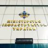 Минифраструктуры не согласовывало новый порядок выдачи прав на авиамаршруты