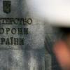 Министр обороны Украины: У нас есть угрозы со стороны Приднестровья