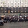 Работники «Киевпасстранса» пикетируют Кабмин из-за долгов