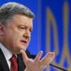Порошенко подписал законы о снижении соцвзноса и о реформе межбюджетных отношений