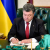 Порошенко подписал закон о капитализации и реструктуризации банков