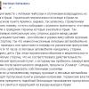 На границе с Крымом растет напряжение: километровые очереди, пограничники начали стрелять