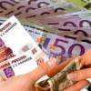 В России курс евро перевалил за 72 рубля