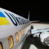 Уроки для МАУ: как спасают национальных авиаперевозчиков европейские соседи Украины