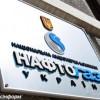 Киевэнерго сократило долг перед Нафтогазом в 7 раз