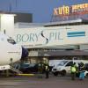 Суд отказал аэропорту «Борисполь» в возврате 100 млн грн депозитных средств