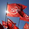 Дело о запрете Коммунистической партии Украины возобновили