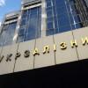 «Укрзализныця» с 27 декабря закрывает ж/д перевозки в Крым