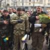 Власти Киева начали выдавать материальную помощь участникам АТО