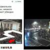 Кремлеботы перед атакой россиян, вбрасывают фотошопы для создания параллельной реальности (ФОТОФАКТ)