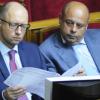 ГПУ признала, что Яценюк и Продан замешаны в коррупционной растрате 846 миллионов гривен
