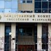 По сфабрикованным Россией против АТО делам проходят 65 человек
