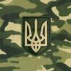 Из Киева в зону АТО отправились 40 добровольцев по 19-20 лет