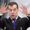 Медведев пригрозил Украине поднять цену на электричество
