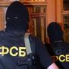 В России мать семерых малолетних детей обвинили в госизмене в пользу Украины