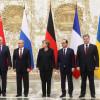 Соглашение «нормандской четверки» предусматривает прекращение огня Донбассе в течение 48 часов