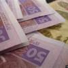 В Украине задолженность по зарплатам выросла до 2,5 млрд грн