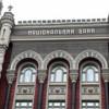 НБУ потерял контроль над валютной политикой — эксперт