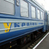 В 2015 ж/д билеты в Украине ждет подорожание на 21%