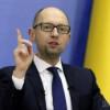 Яценюк срочно поехал на Банковую, чтобы Порошенко вызвал Гонтареву на разговор