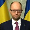 Яценюк отстранил руководство Фискальной службы на время служебного расследования