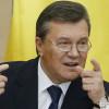 РФ не признается, является ли Янукович ее гражданином
