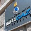 Суд обязал Киевэнерго выплатить Нафтогазу 76 млн грн