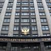 В Госдуме РФ собираются обвинить Украину в «экоциде» Крыма