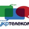 В «Укртелекоме» ничего не знают о «национализации» в Крыму