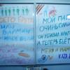 В метро Санкт-Петербурга появились антивоенные плакаты (ФОТО)