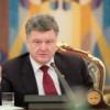 Президент подписал закон о военно-гражданских администрациях