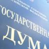 Россия хочет выставить счет Германии в 4 млрд евро за нападение на СССР