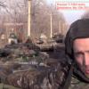 Как мародерствуют в Украине рашисты из РДГ «Рязань» (ВИДЕО)