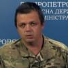 Подробности ранения Семенченко
