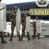 Госпогранслужба разработала временный порядок пересечения границ материковой Украины и Крыма