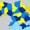 Как в Украине проходит децентрализация (ВИДЕО)