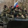 В Минобороны России цинично солгали о «ростовских командировках» на Донбасс