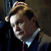 Яценюк требует срочно конфисковать 1,4 млрд Януковича в пользу бюджета