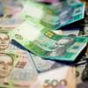 Нацбанк незначительно снизил курс гривны