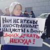 МИД Украины призвал Запад осудить форум неонацистов в Петербурге