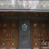 ГПУ подозревает в госизмене 76 крымских депутатов