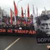 В Госдуме отказались почтить память Немцова минутой молчания