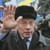 Азаров требует признать его евроинтегратором (ВИДЕО)