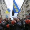 Протесты шахтеров: причины и требования