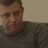 Захарченко обвинил Америку в том, что «ДНР» живет хуже Украины