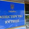 Минюст рассказал, когда возобновятся соцвыплаты жителям Донбасса