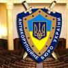 Порошенко предлагают две кандидатуры на пост главы Антикоррупционного бюро