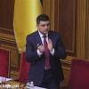 Законопроект о госслужбе прошел первое чтение
